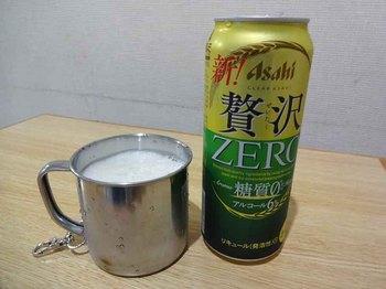 29日ビール.jpg