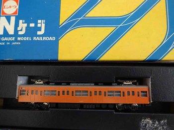 中央線モーター.jpg