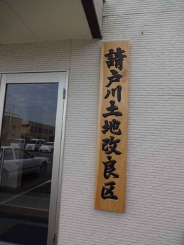 大柿ダム事務所.jpg