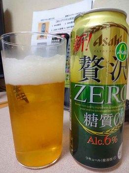 宮崎ビール1.jpg