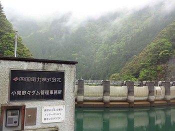 小見野々ダム.jpg