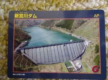 新宮川ダム.jpg