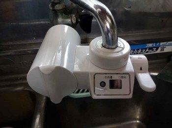 新浄水器.jpg