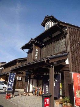 田村酒店.jpg