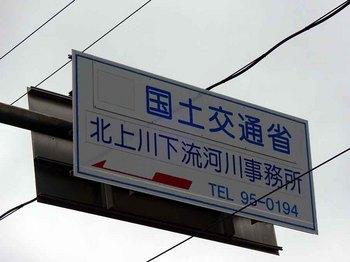 石巻事務所.jpg