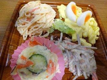 金沢サラダ.jpg