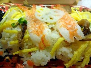高知寿司.jpg