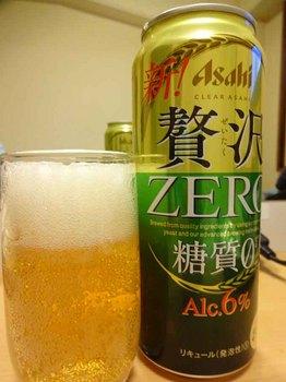高知発泡酒.jpg